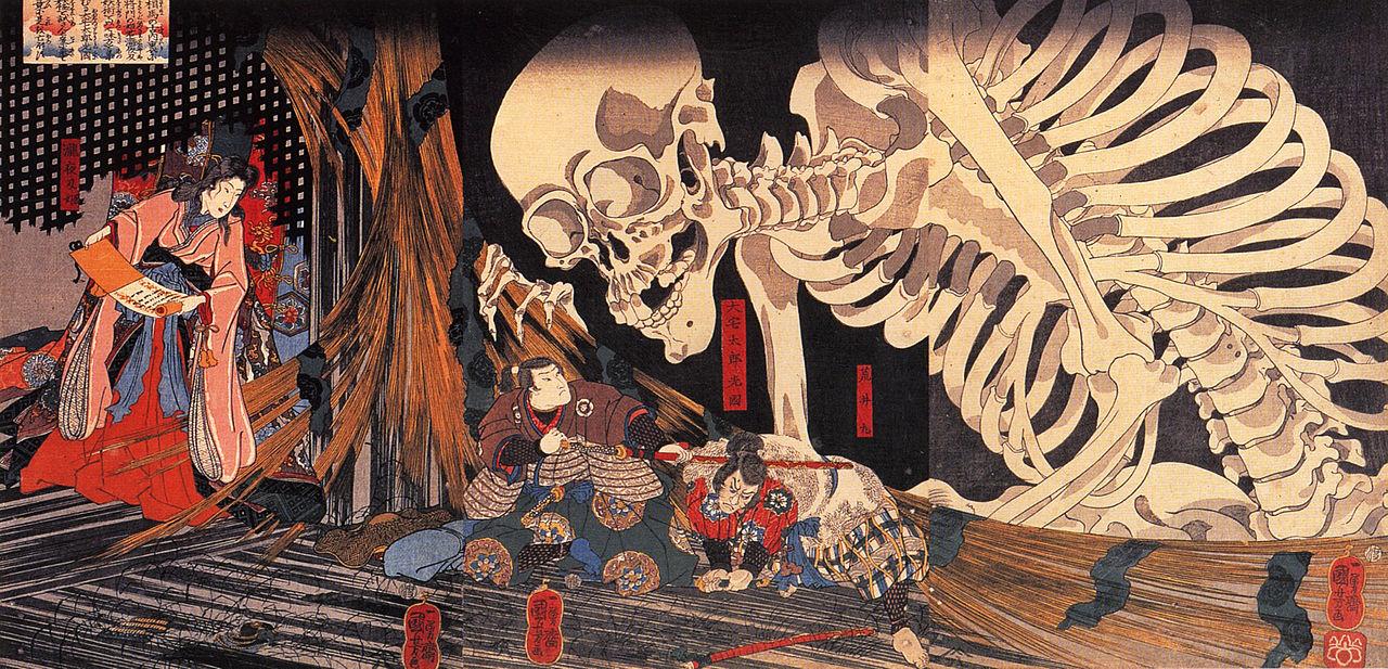 1280px-Mitsukuni_defying_the_skeleton_spectre_invoked_by_princess_Takiyasha.jpg